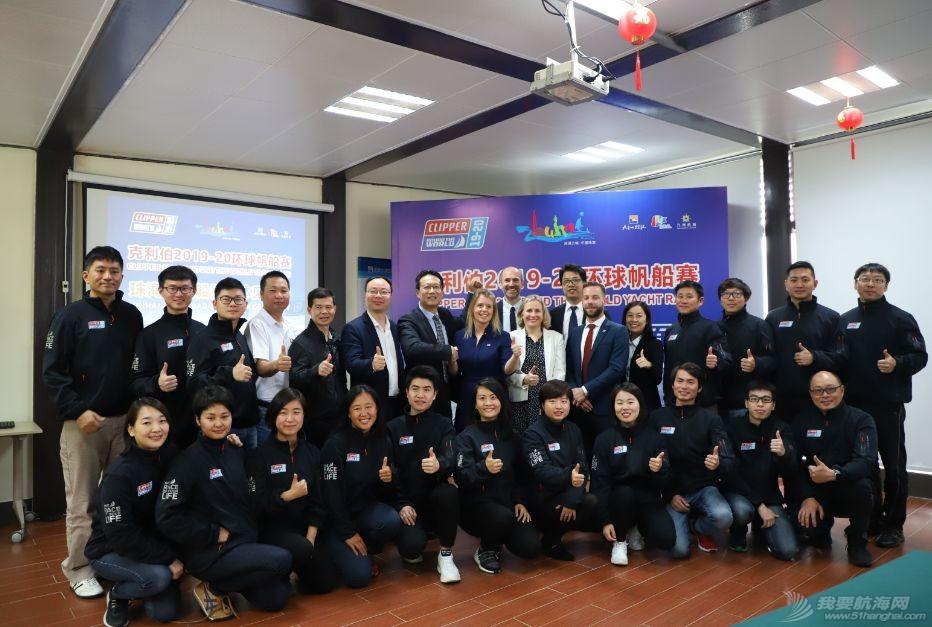 珠海大使船员脱颖而出,将代表城市出征环球帆船赛w5.jpg