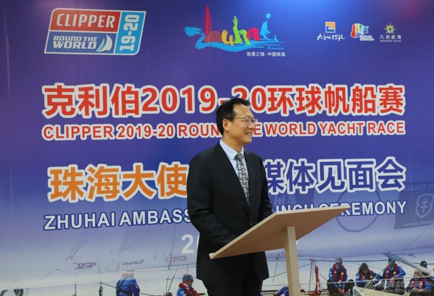 珠海大使船员脱颖而出,将代表城市出征环球帆船赛w7.jpg