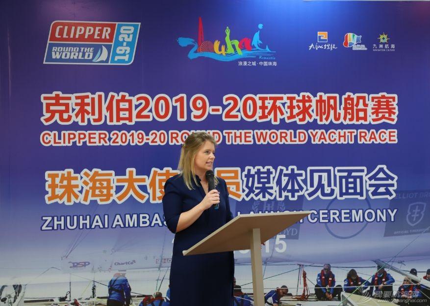 珠海大使船员脱颖而出,将代表城市出征环球帆船赛w9.jpg