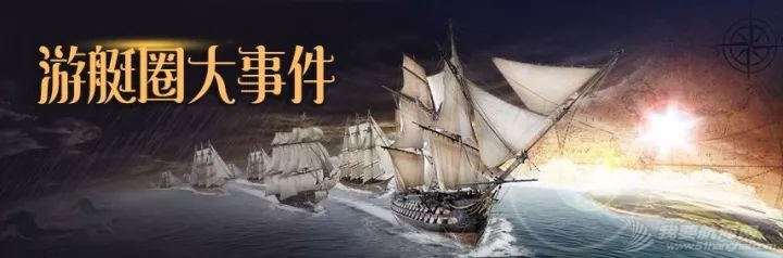 游艇圈十二金钗:周安琪w1.jpg