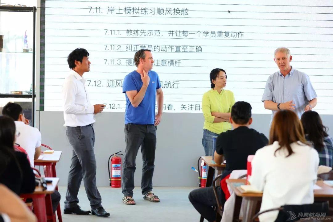 中帆协培训官训练营第一期开班 行业人士共筑大众与青少年w7.jpg