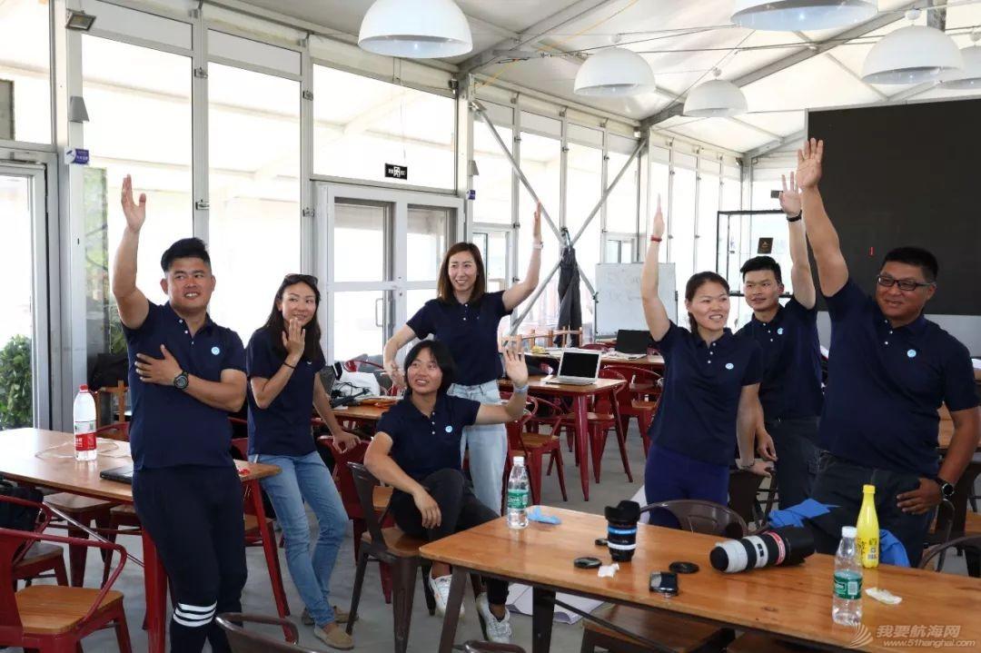 中帆协培训官训练营第一期开班 行业人士共筑大众与青少年w10.jpg