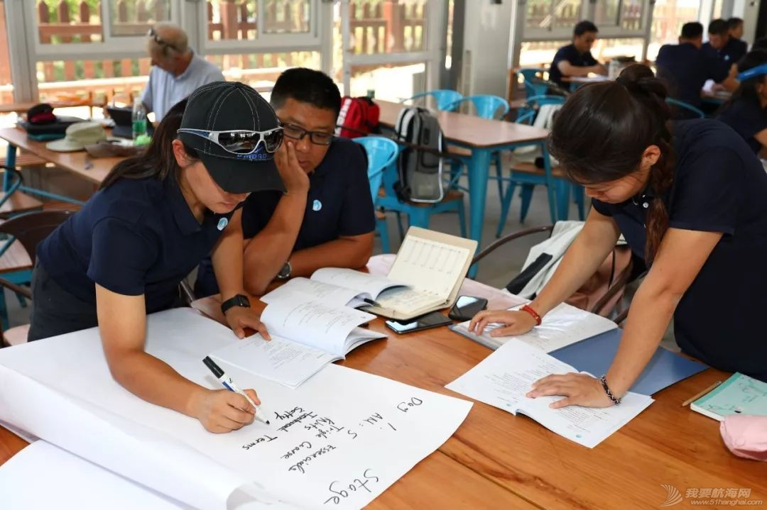 中帆协培训官训练营第一期开班 行业人士共筑大众与青少年w11.jpg