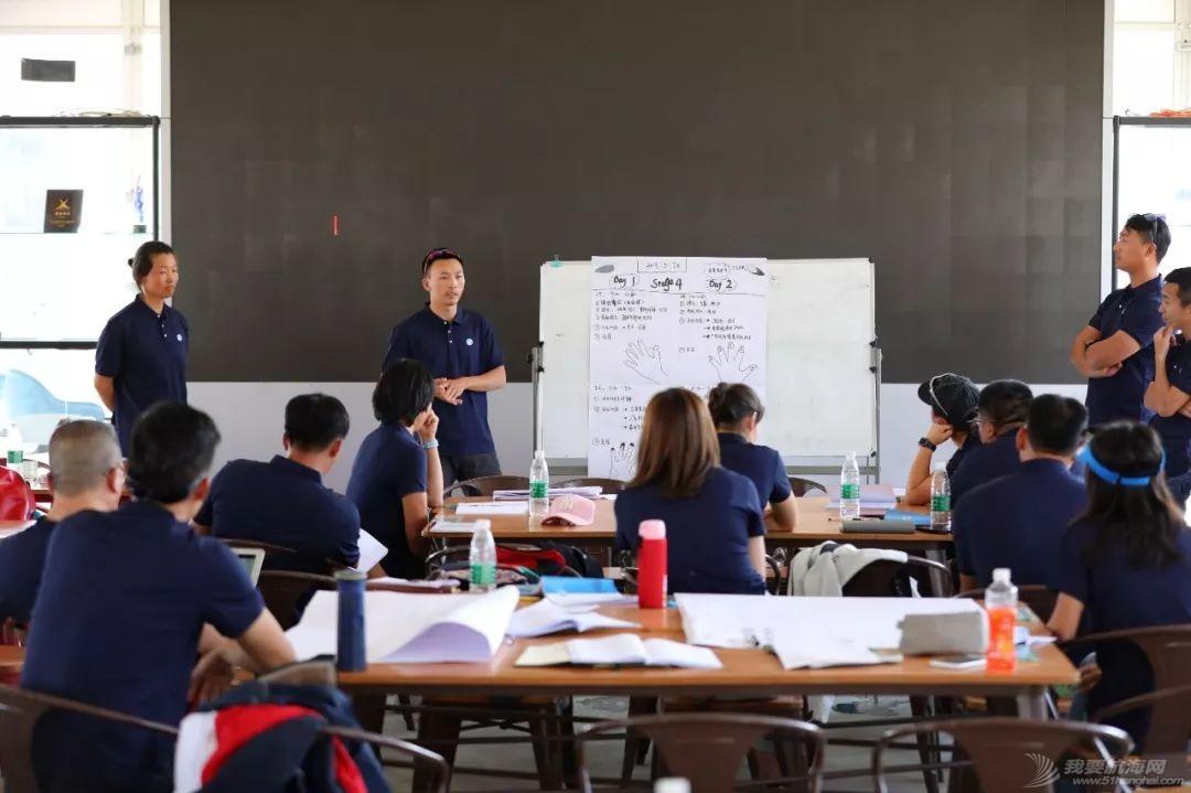 中帆协培训官训练营第一期开班 行业人士共筑大众与青少年w12.jpg