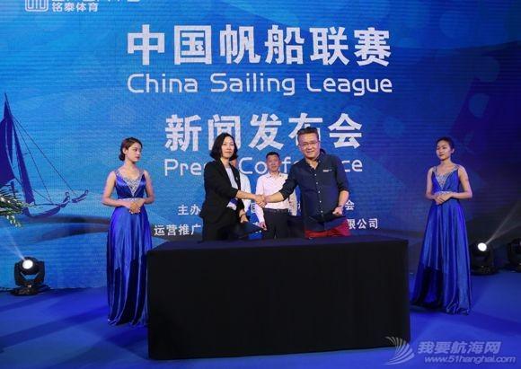 中国帆船联赛启航 帆船职业化拉开序幕w5.jpg