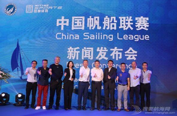 中国帆船联赛启航 帆船职业化拉开序幕w1.jpg