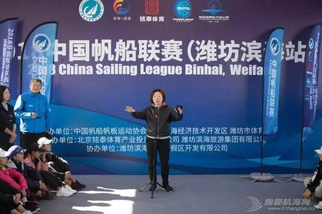 中国帆船联赛:助推竞赛改革 助力奥运备战w3.jpg