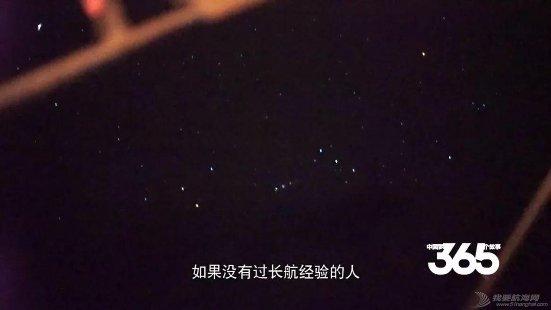 315天环球航海 | 中国第一女水手:不为彼岸,只为海w8.jpg