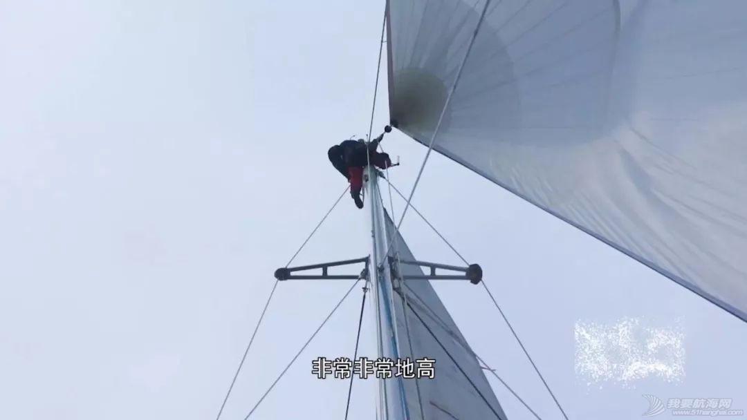 315天环球航海 | 中国第一女水手:不为彼岸,只为海w12.jpg