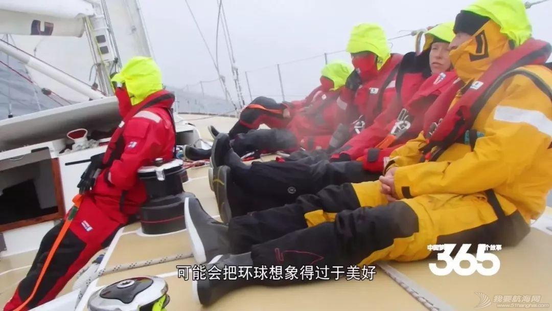 315天环球航海 | 中国第一女水手:不为彼岸,只为海w9.jpg