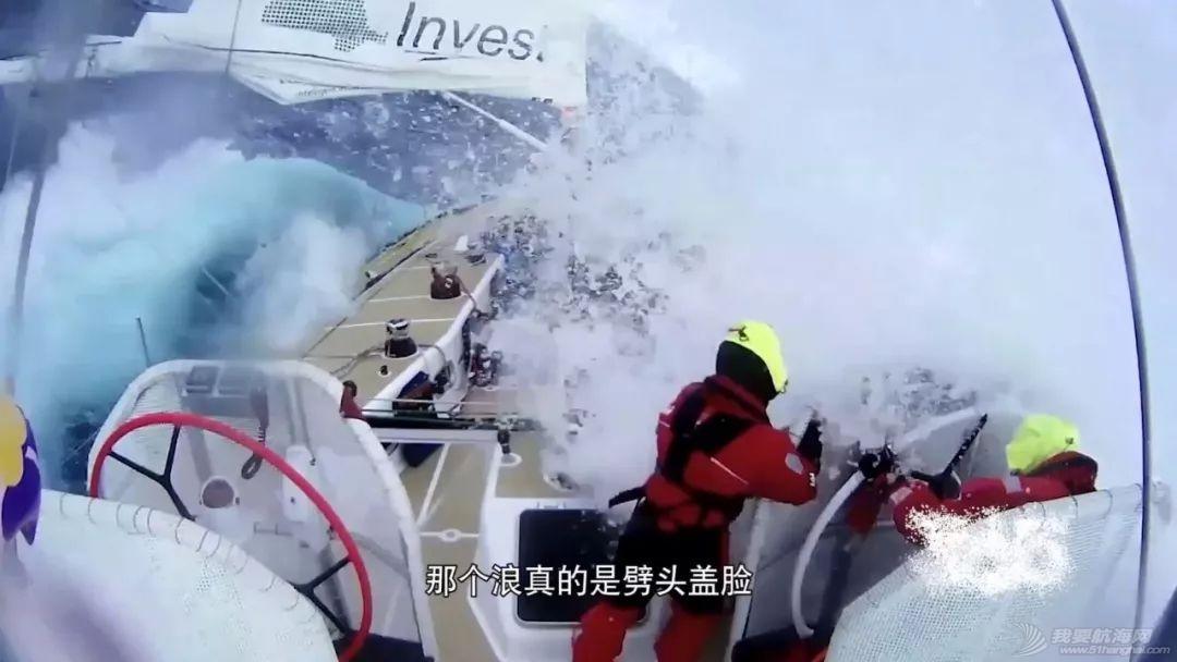 315天环球航海 | 中国第一女水手:不为彼岸,只为海w10.jpg