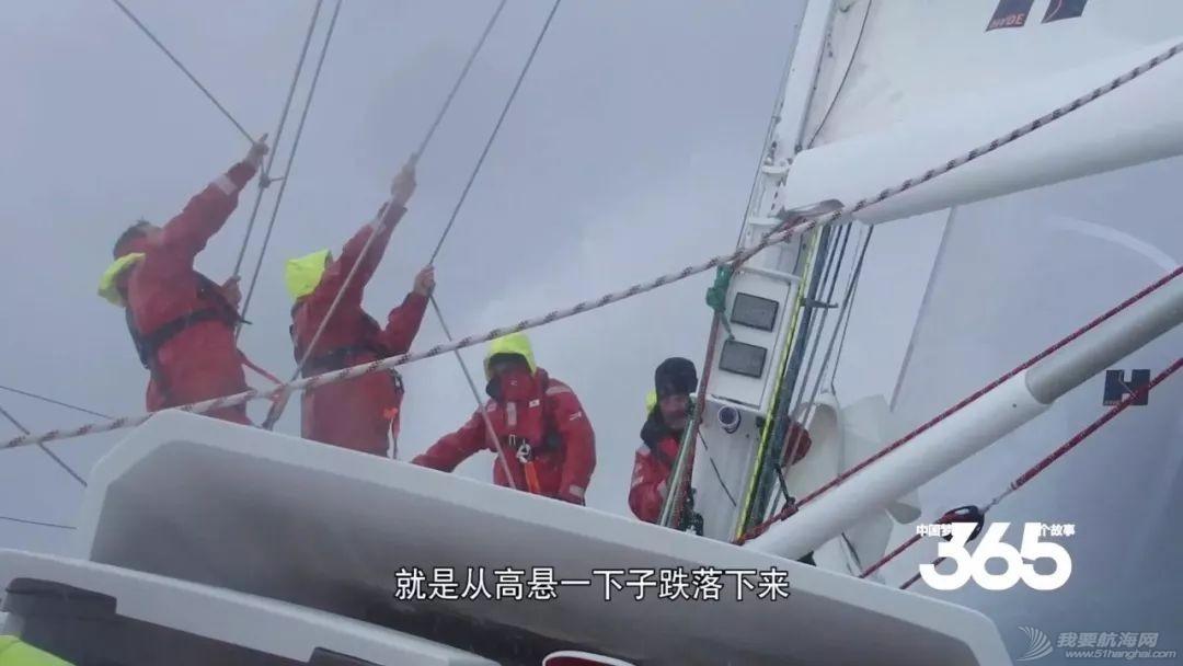 315天环球航海 | 中国第一女水手:不为彼岸,只为海w13.jpg