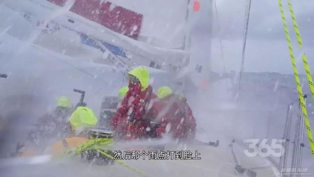 315天环球航海 | 中国第一女水手:不为彼岸,只为海w11.jpg
