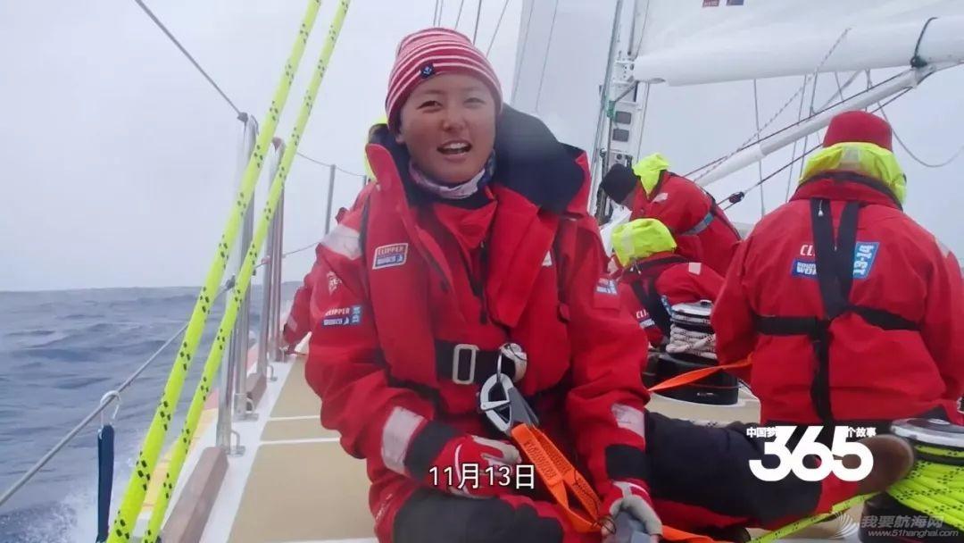 315天环球航海 | 中国第一女水手:不为彼岸,只为海w17.jpg