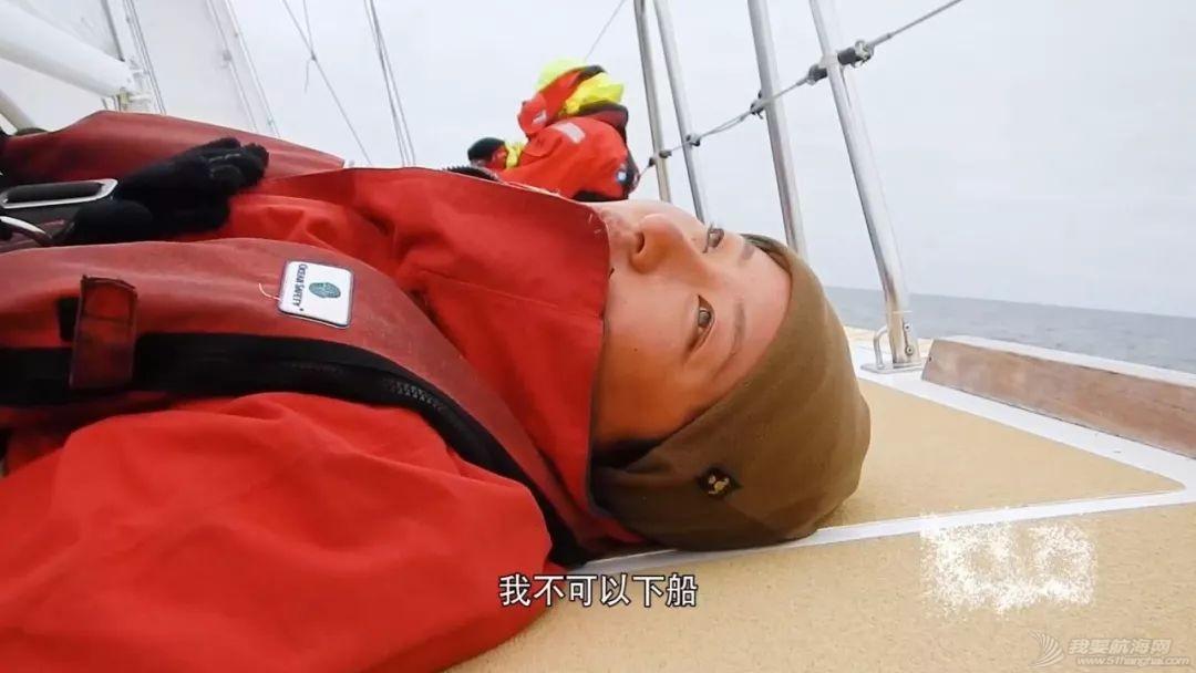 315天环球航海 | 中国第一女水手:不为彼岸,只为海w15.jpg