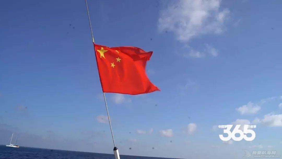 315天环球航海 | 中国第一女水手:不为彼岸,只为海w20.jpg