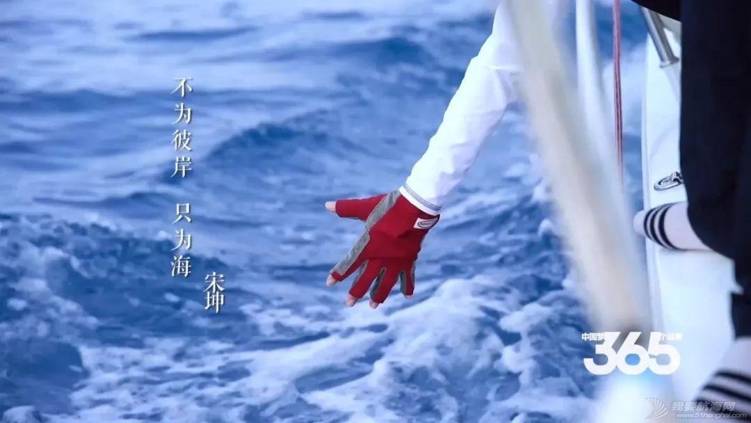 315天环球航海 | 中国第一女水手:不为彼岸,只为海w21.jpg