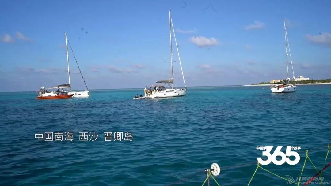 315天环球航海 | 中国第一女水手:不为彼岸,只为海w19.jpg