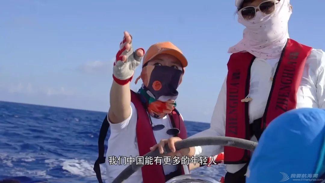 315天环球航海 | 中国第一女水手:不为彼岸,只为海w18.jpg