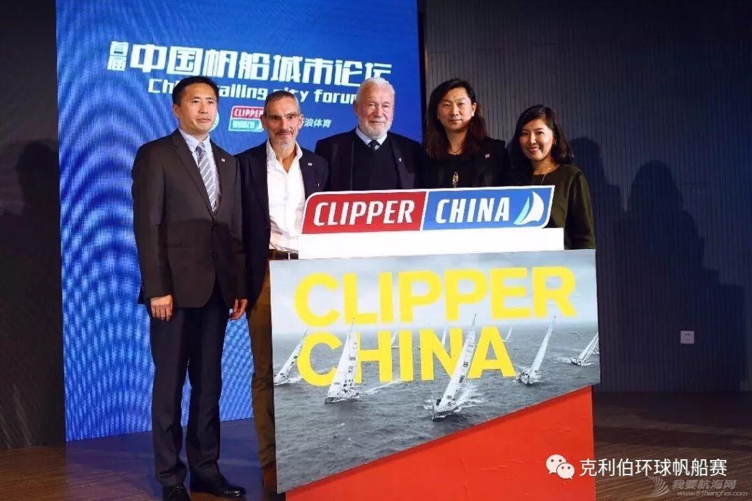 克利伯环球帆船赛成立中国团队,助力中国帆船产业w1.jpg