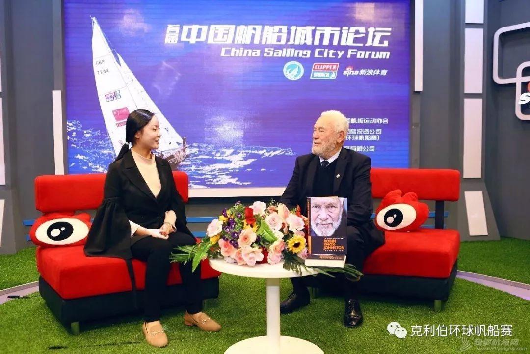 克利伯环球帆船赛成立中国团队,助力中国帆船产业w4.jpg