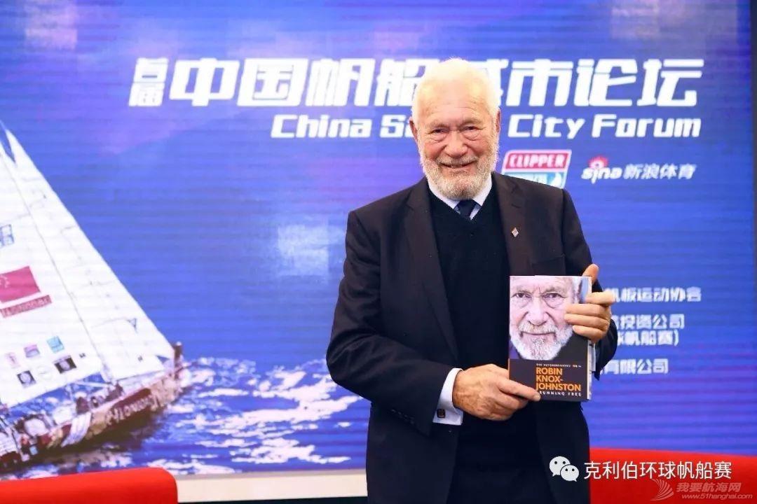 克利伯环球帆船赛成立中国团队,助力中国帆船产业w6.jpg