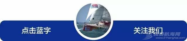 克利伯2019-20环球帆船赛三亚号大使船员选拔今日开启!w1.jpg