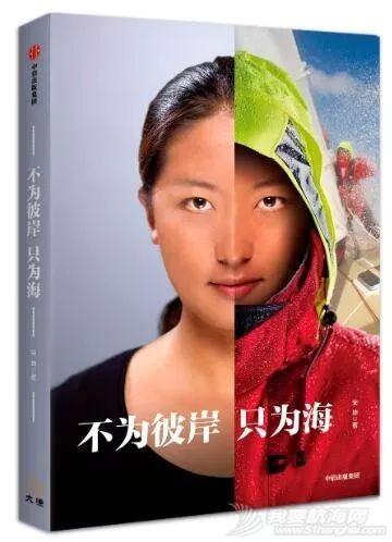 预告|宋坤《不为彼岸只为海》广州读者见面会w3.jpg
