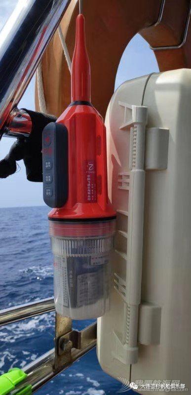 船舶自动识别系统AIS的重要性w2.jpg