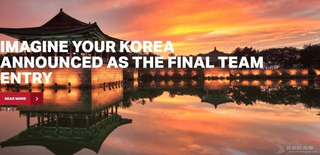 克利伯2019-20帆船赛最后一支赛队确认公布:梦想韩国号(IMAGINE YOUR KOREA)w2.jpg