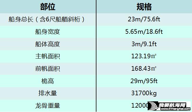 2015-16w12.jpg