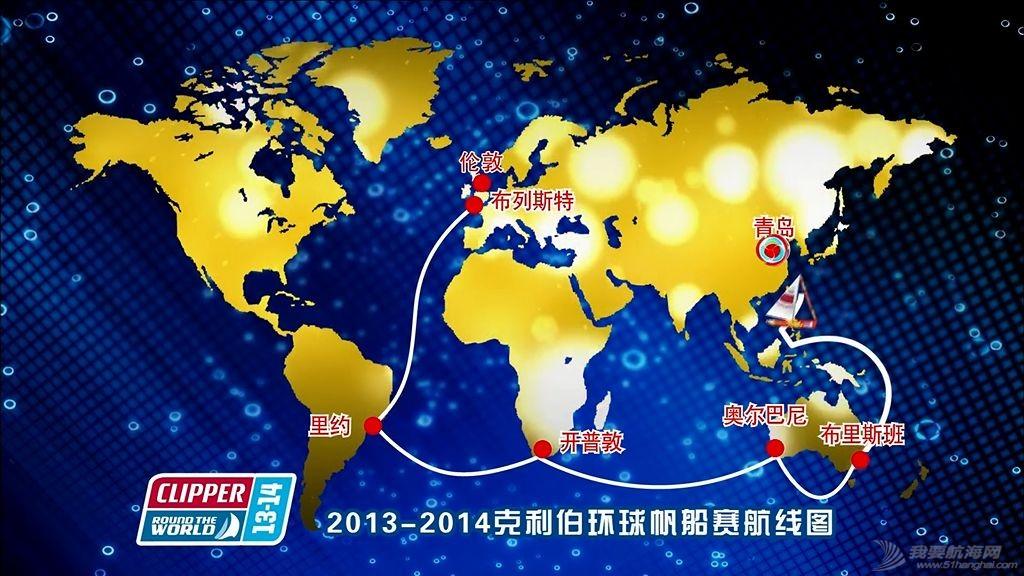"""315天,4万多海里,青岛姑娘把自己的环球航行写成一本""""奇幻漂流记""""!w5.jpg"""