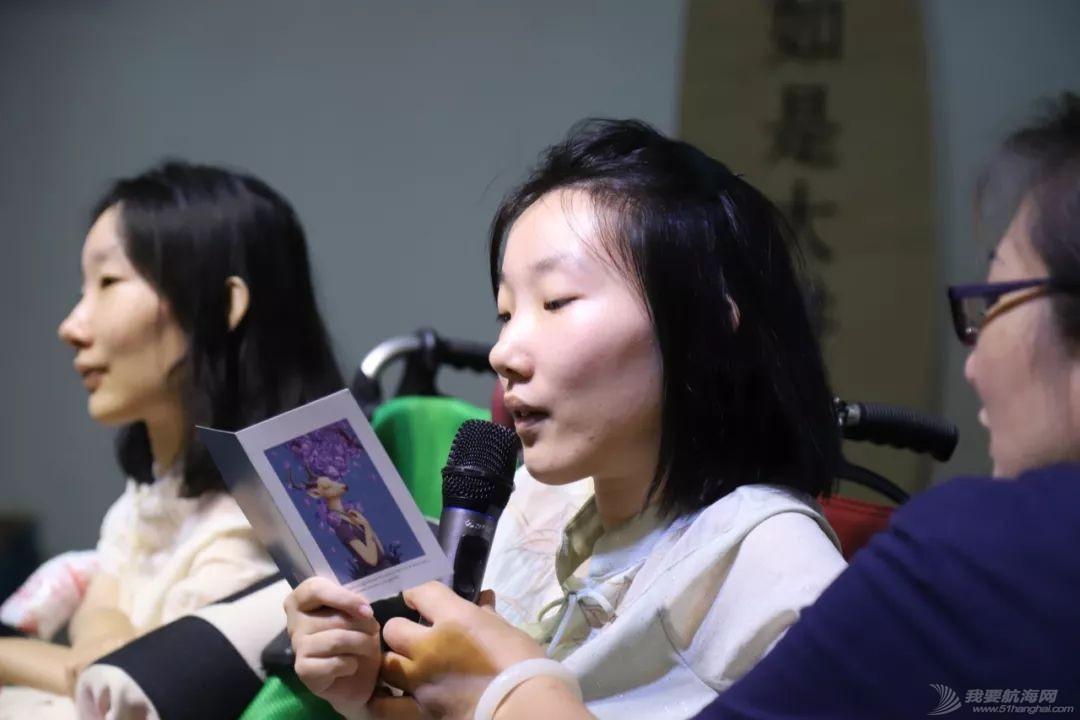 《不为彼岸只为海 》 新书签售会青岛站全国首发w5.jpg