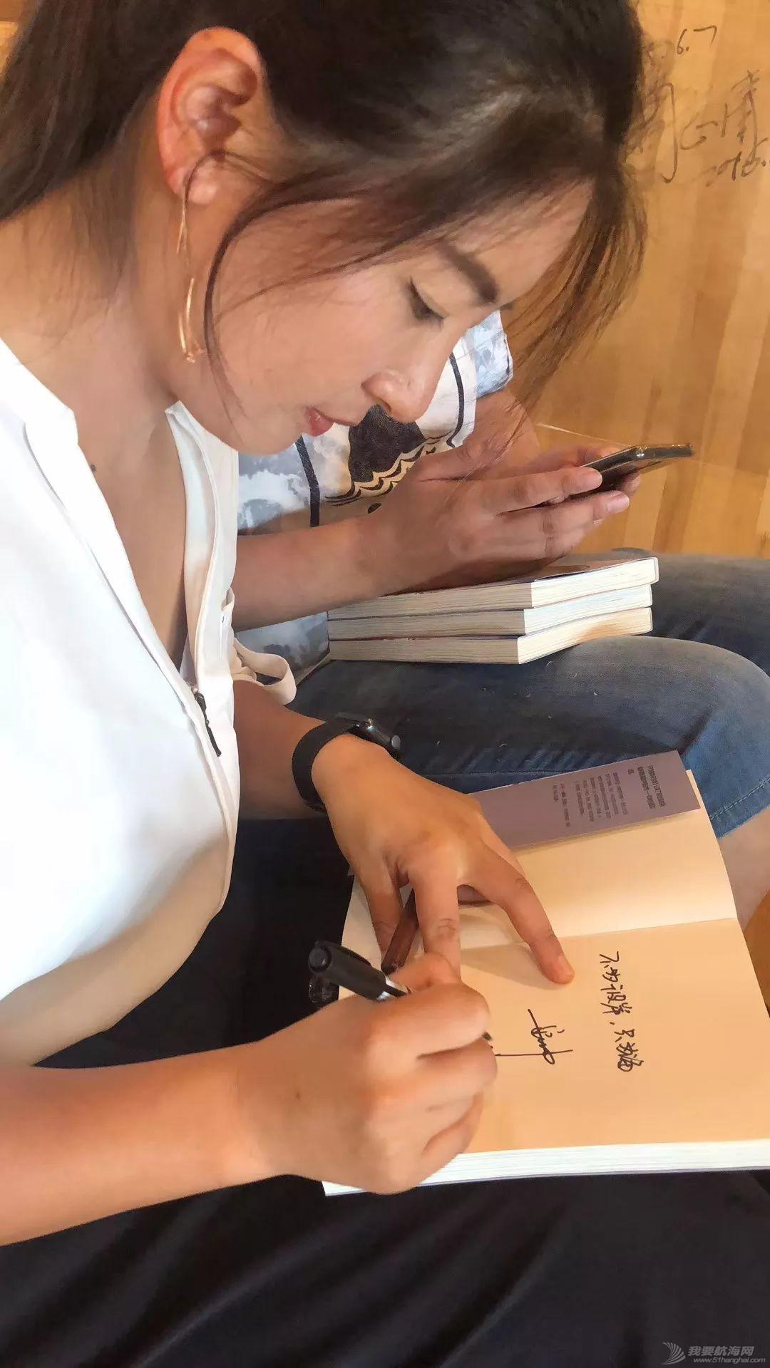 《不为彼岸只为海 》 新书签售会青岛站全国首发w8.jpg