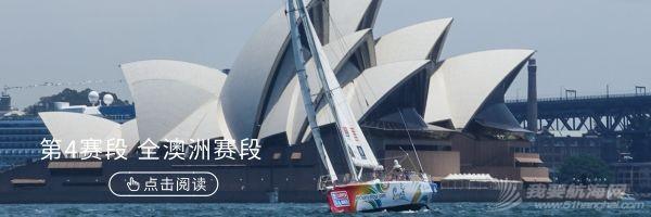 赛段前瞻 | 澳大利亚-中国-菲律宾,永远的热带天堂之旅w2.jpg
