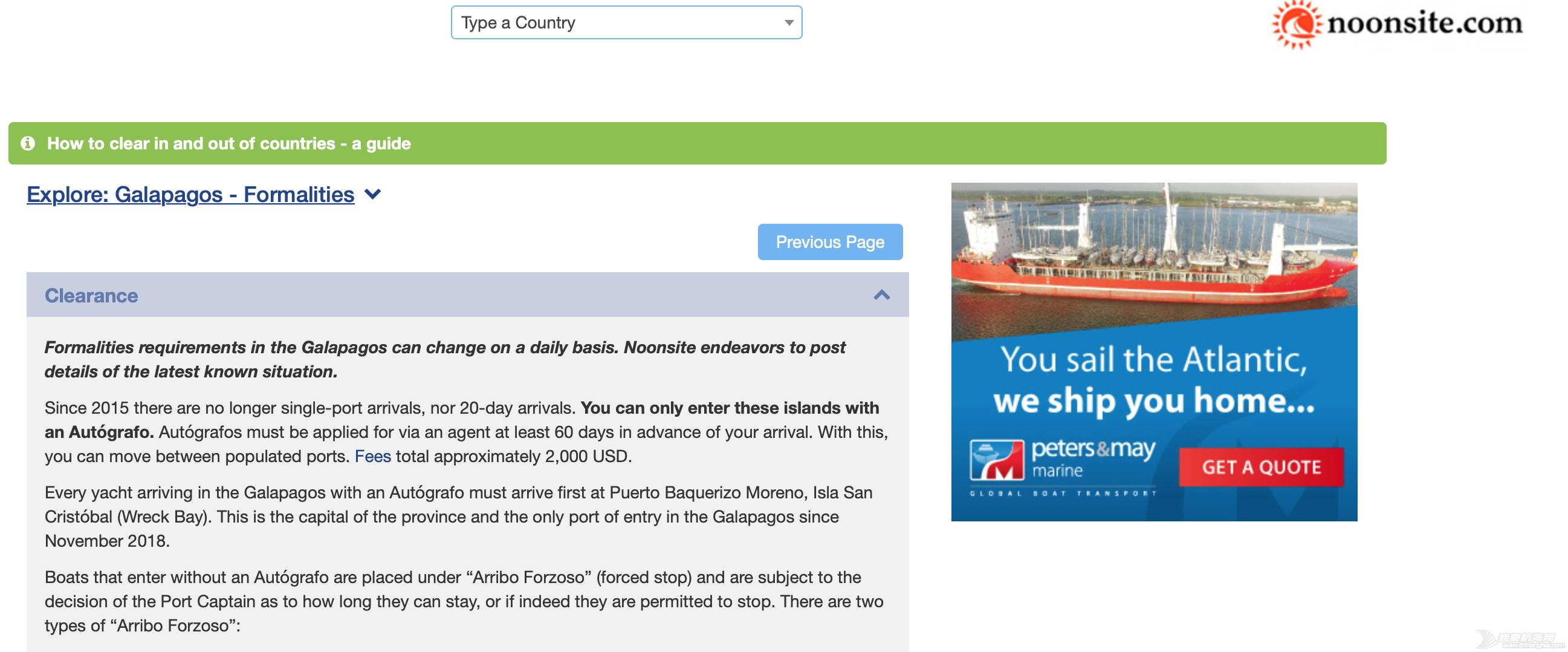 【环球航海攻略】航海人必须知道的天气APP和网站
