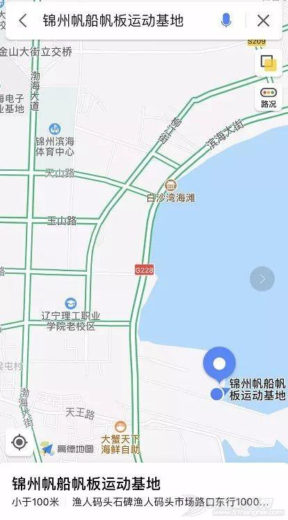 听风寻山海!闻香识锦州!2019中国家庭帆船赛锦州站即将举行w11.jpg