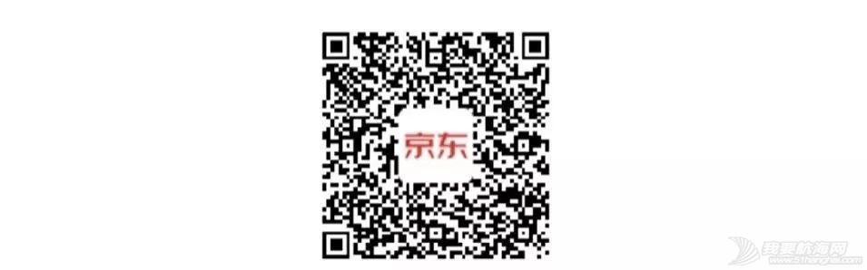 《不为彼岸只为海》读书送福利!写书评赢好礼w7.jpg