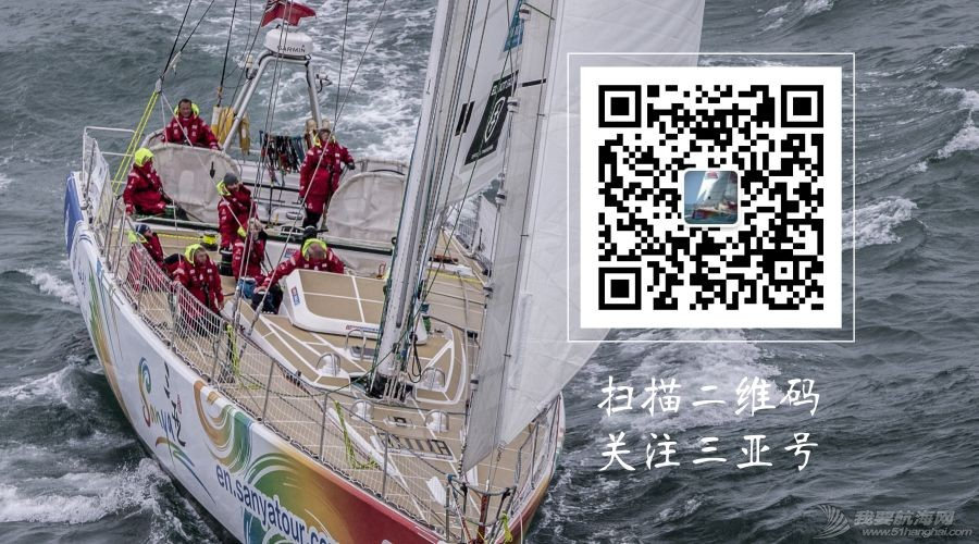 水手日记   下一站:克利伯环球帆船赛w2.jpg