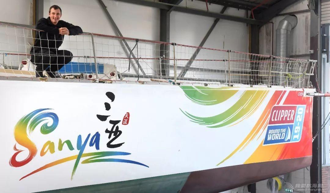 官宣 | 克利伯环球帆船赛公布新赛季三艘中国船船长人选w4.jpg