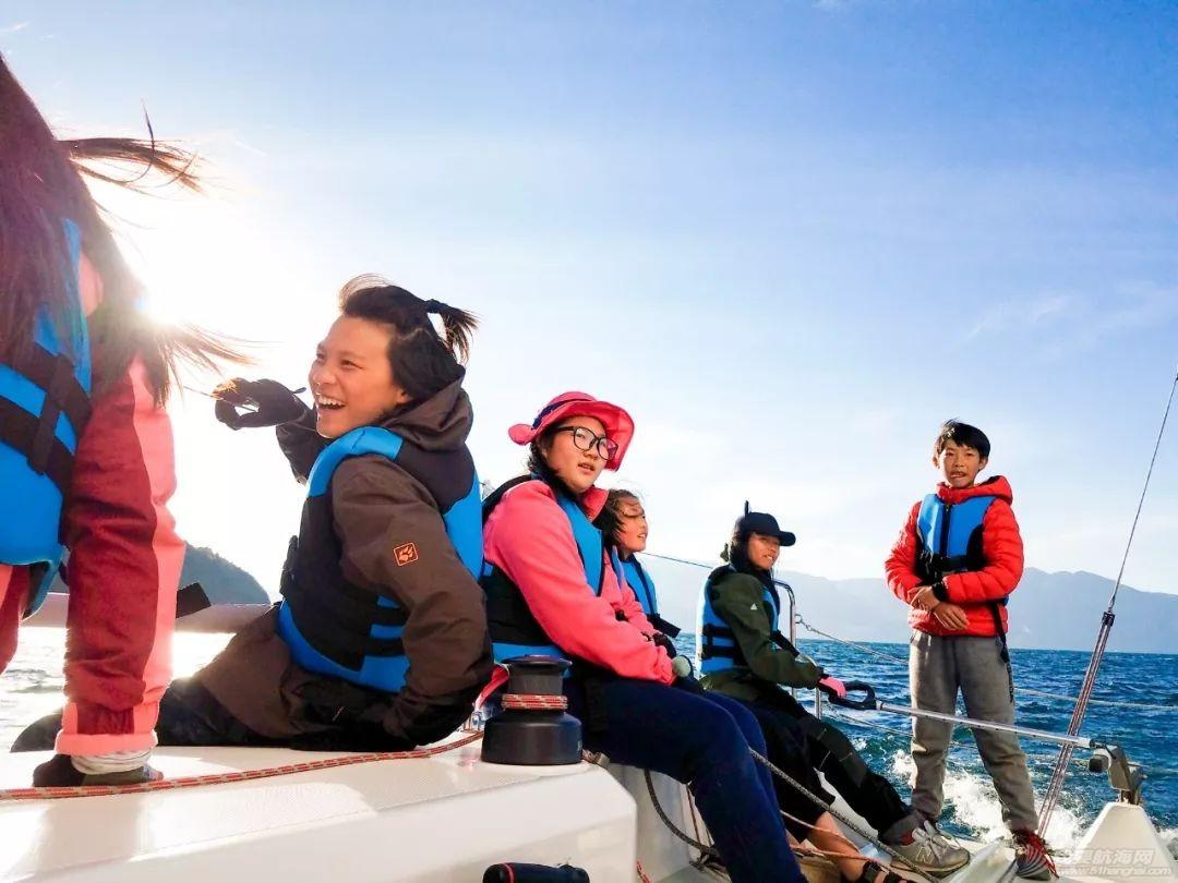 扬帆「天空之海」·青少年主题航海冬令营w1.jpg