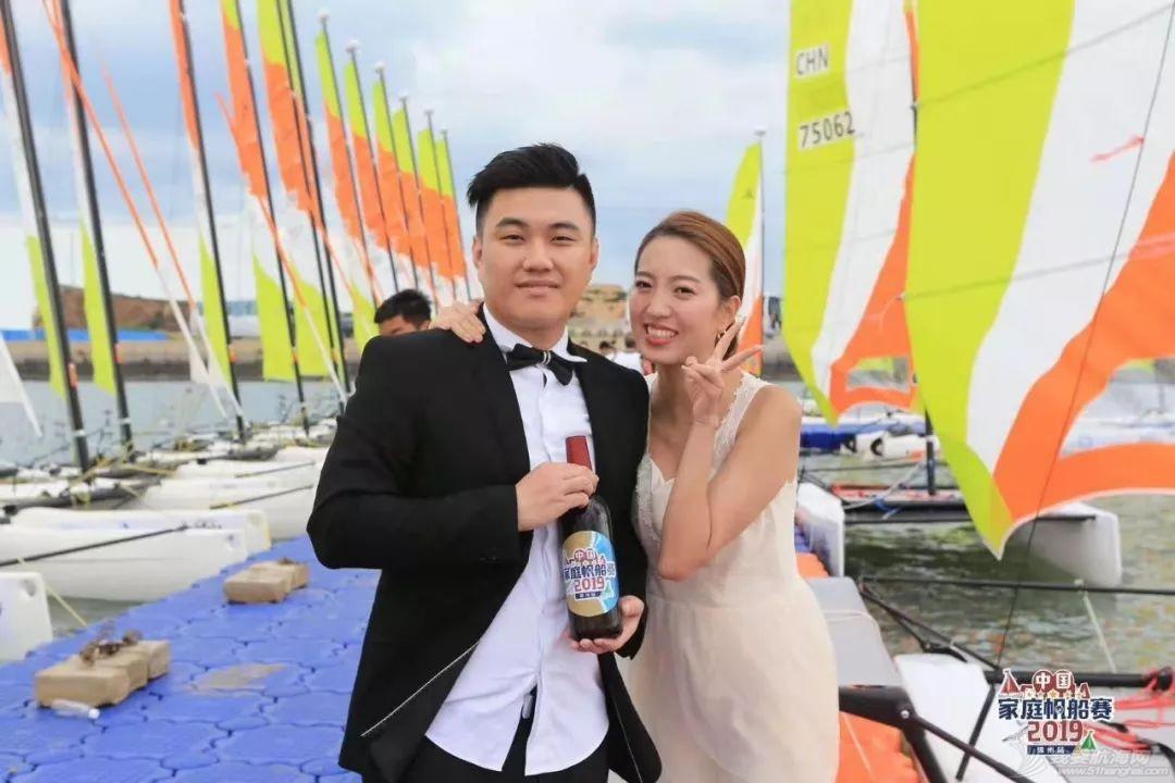 集体婚礼、歌唱祖国、副市长亲自披挂上阵2019中国家庭帆船赛·锦州站精彩多多w4.jpg