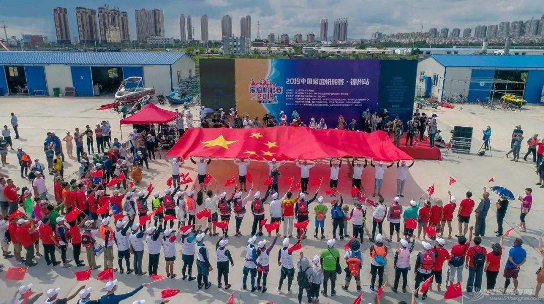 集体婚礼、歌唱祖国、副市长亲自披挂上阵2019中国家庭帆船赛·锦州站精彩多多w3.jpg