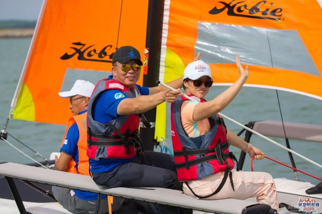集体婚礼、歌唱祖国、副市长亲自披挂上阵2019中国家庭帆船赛·锦州站精彩多多w8.jpg