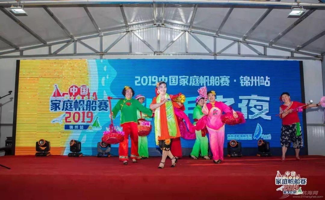 集体婚礼、歌唱祖国、副市长亲自披挂上阵2019中国家庭帆船赛·锦州站精彩多多w7.jpg