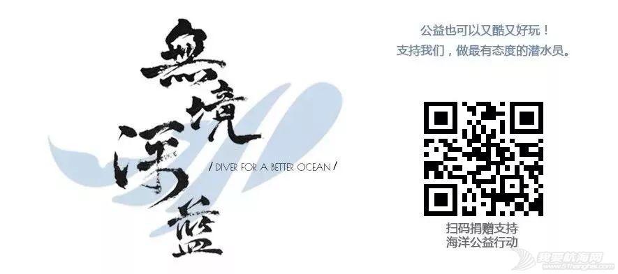 【Blue Friend】我们的海洋,我们来守护:蓝誉潜水7月工作简报w32.jpg