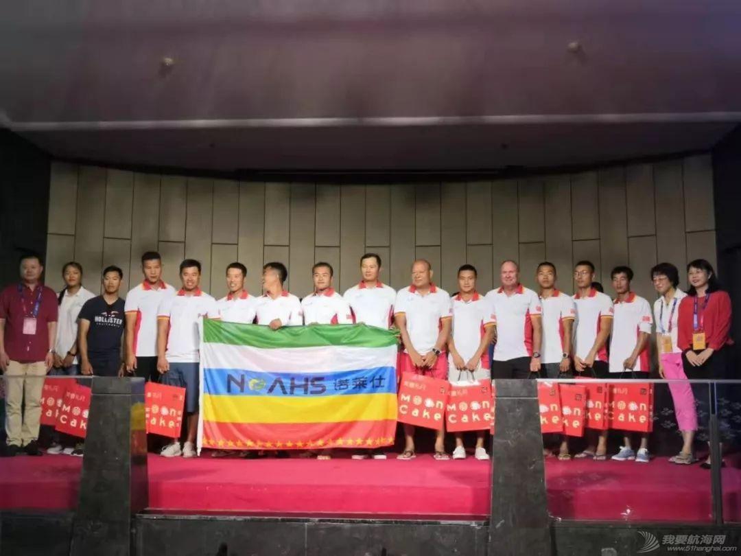 笑蕾成为青岛国际帆船周指定赞助商并参与颁奖典礼w3.jpg