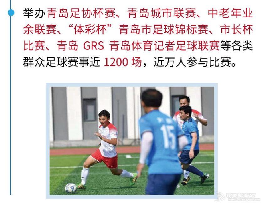重磅!国家足球学院签署《土地置换协议》/中国足球学院青岛分院也要来,选址已定!w4.jpg