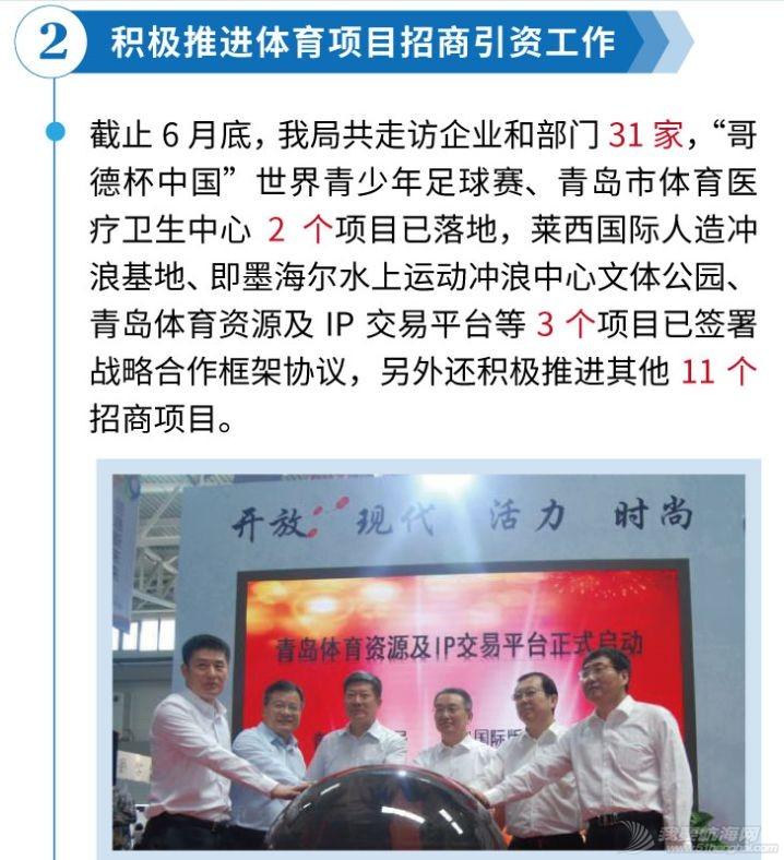 重磅!国家足球学院签署《土地置换协议》/中国足球学院青岛分院也要来,选址已定!w8.jpg