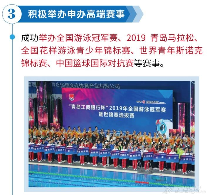 重磅!国家足球学院签署《土地置换协议》/中国足球学院青岛分院也要来,选址已定!w9.jpg